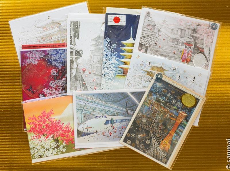 Зимние открытки из Японии