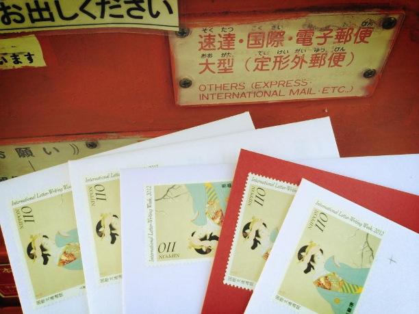 Открытки из Японии