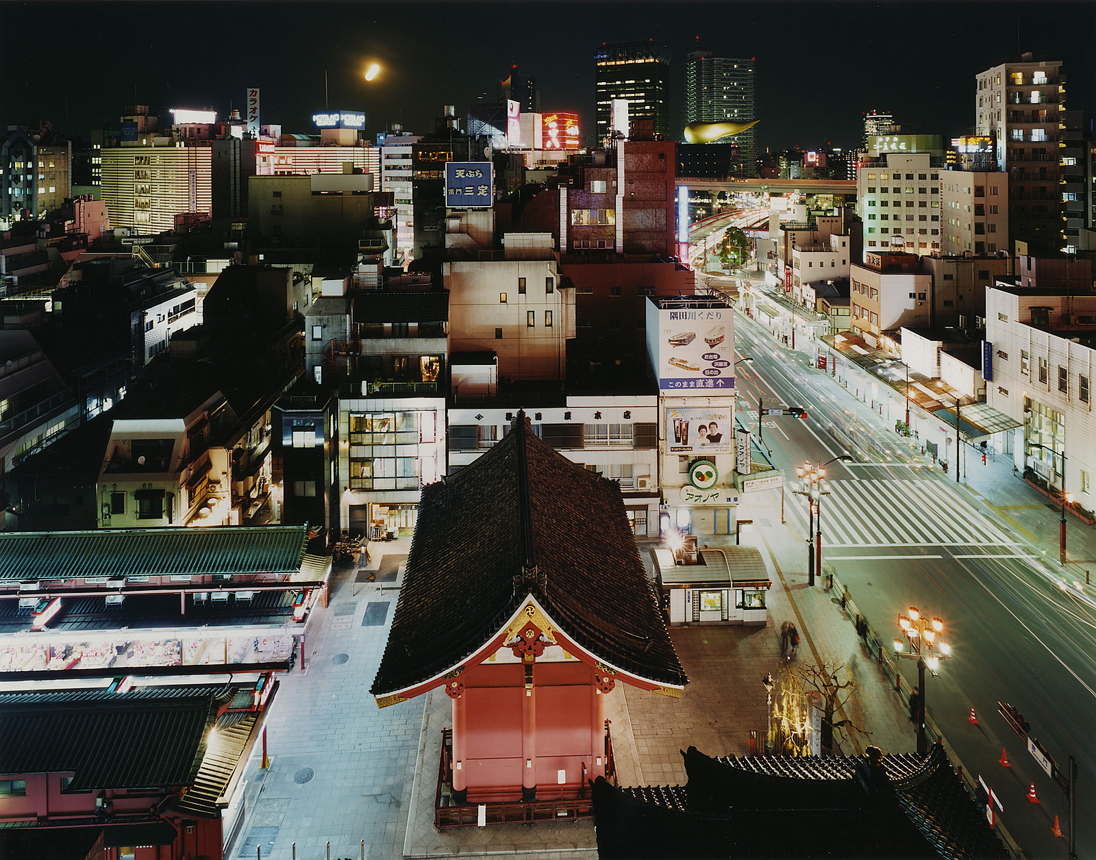 Sato Shintaro - Asakusa Taito-ku