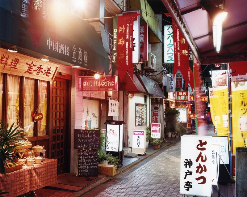 Sato Shintaro - Night Lights