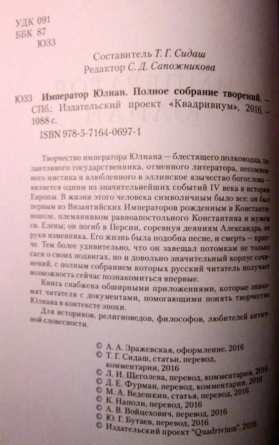 IMG_2805