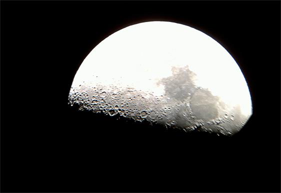 фото в телескоп луна