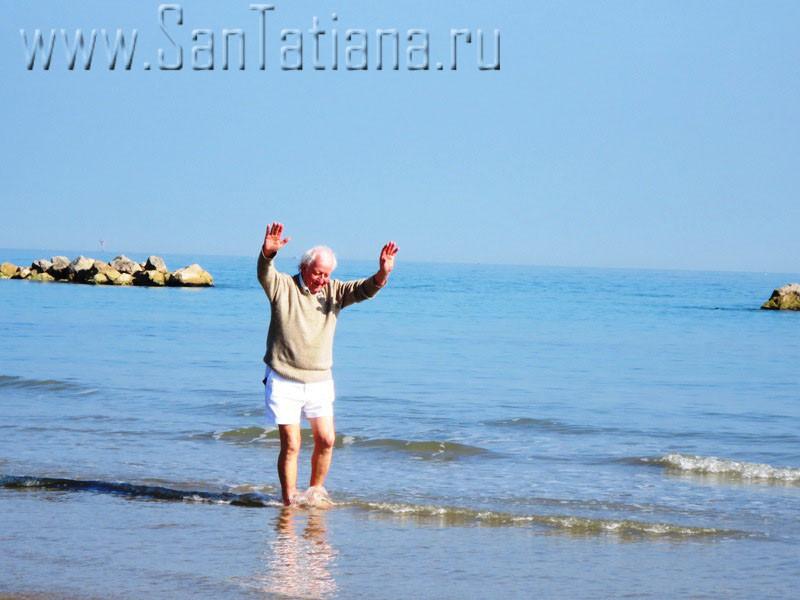 Adriatic Sea in March