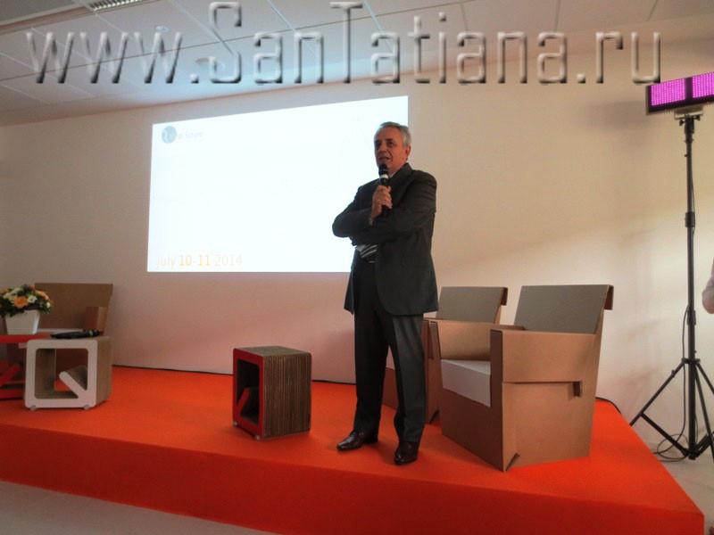 2K di Futuro Forum_Enrico Loccioni