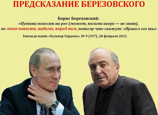http://ic.pics.livejournal.com/sanya_ch/8626406/117487/117487_original.jpg