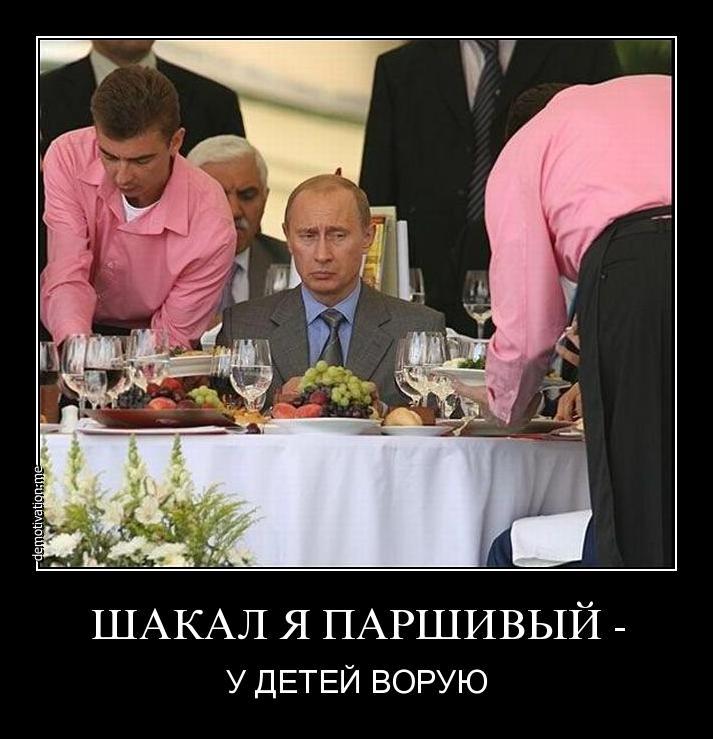 Съем по русски это круто онлайн 19 фотография