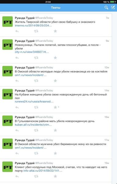 МИД РФ подтвердил участие российских военнослужащих в контактной группе по Донбассу - Цензор.НЕТ 7054