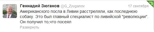 Zuganov1