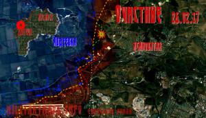 Донбасс карта боевых действий, Ясиноватая, Авдеевка