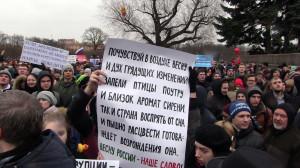 митинг против коррупции в Санкт-Петербурге 26 марта Сапоньков Роман