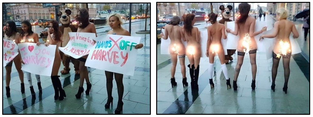 Бесплатно русские девочки трахают в попу мальчиков