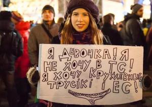 http://ic.pics.livejournal.com/sape/932550/97366/97366_300.jpg