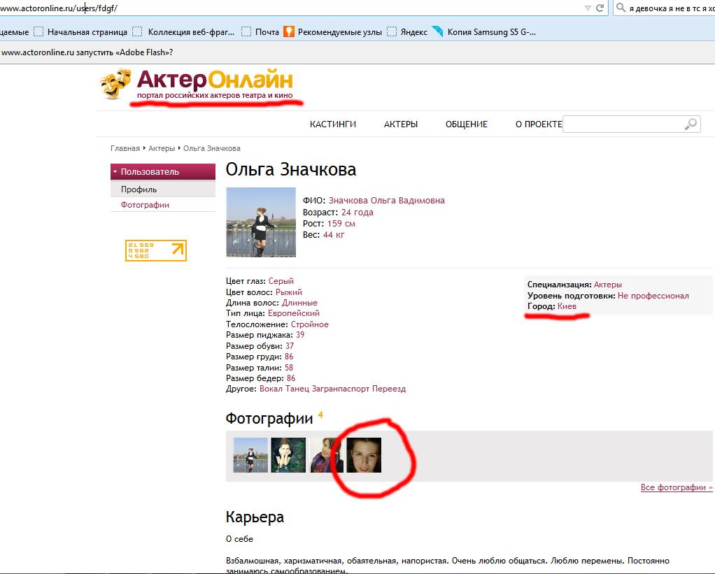 http://ic.pics.livejournal.com/sape/932550/99050/99050_original.jpg