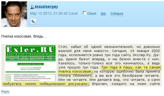 _screenshot