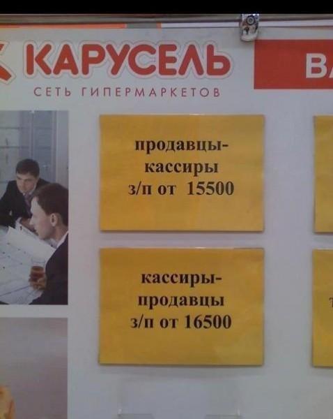 1399951846_1399774254_34