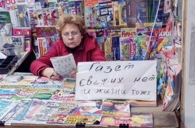 1401209589_kreativnye-obyavleniya-12