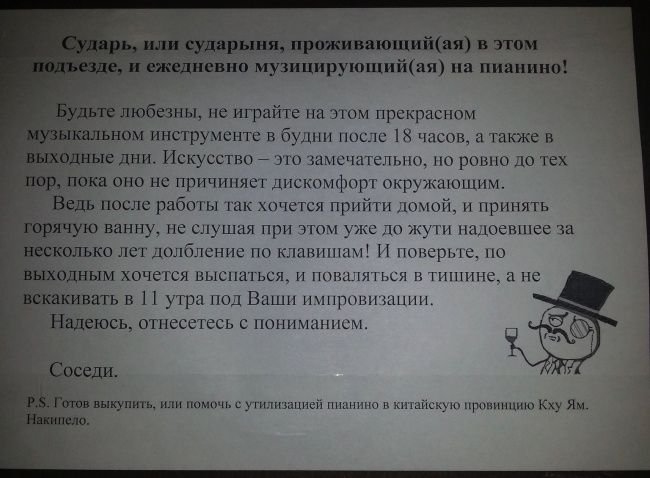 1401209634_kreativnye-obyavleniya-21