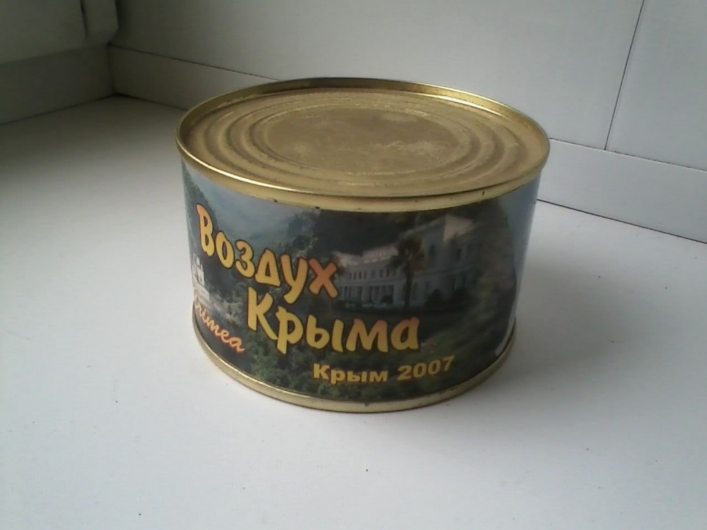 1402471544_prikoly-38