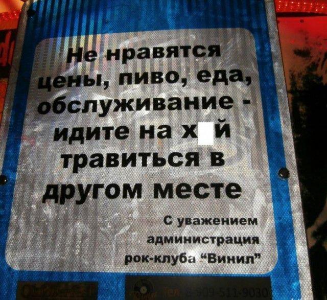 1399553843_marazmy-obschepita-16