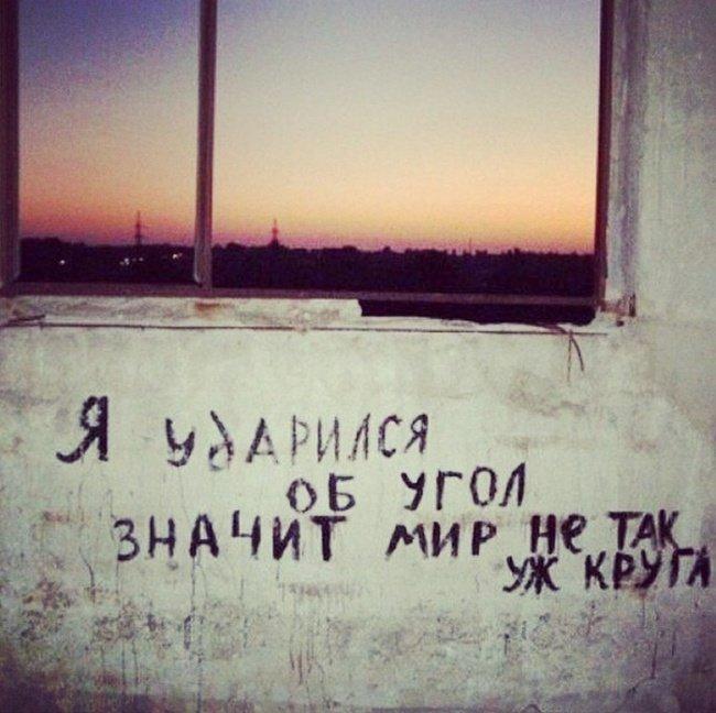 1414498681_obyavleniya
