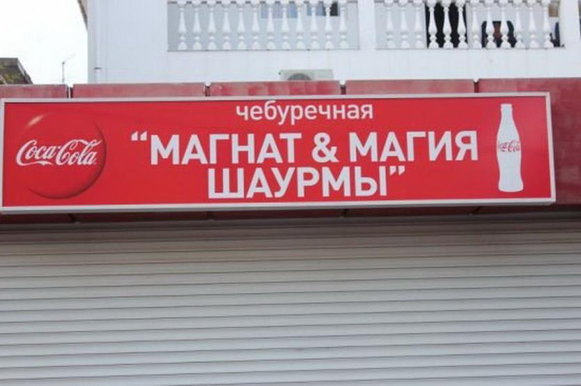 1412688064_marazmy-6