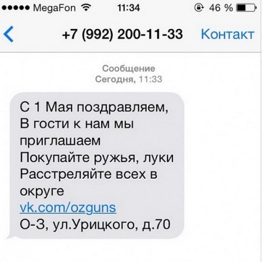 1412688090_marazmy-16