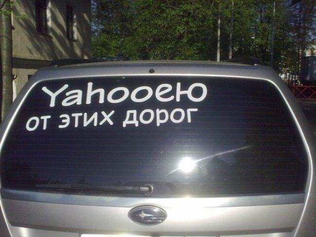 1399890904_zabavnye-nadpisi-1