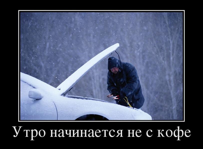 9632967_utro-nachinaetsya-ne-s-kofe