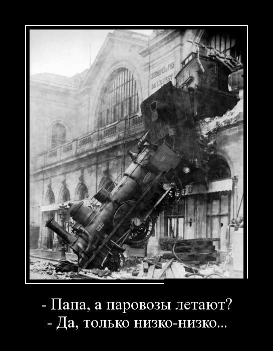 1415275264_6demotivatory_11