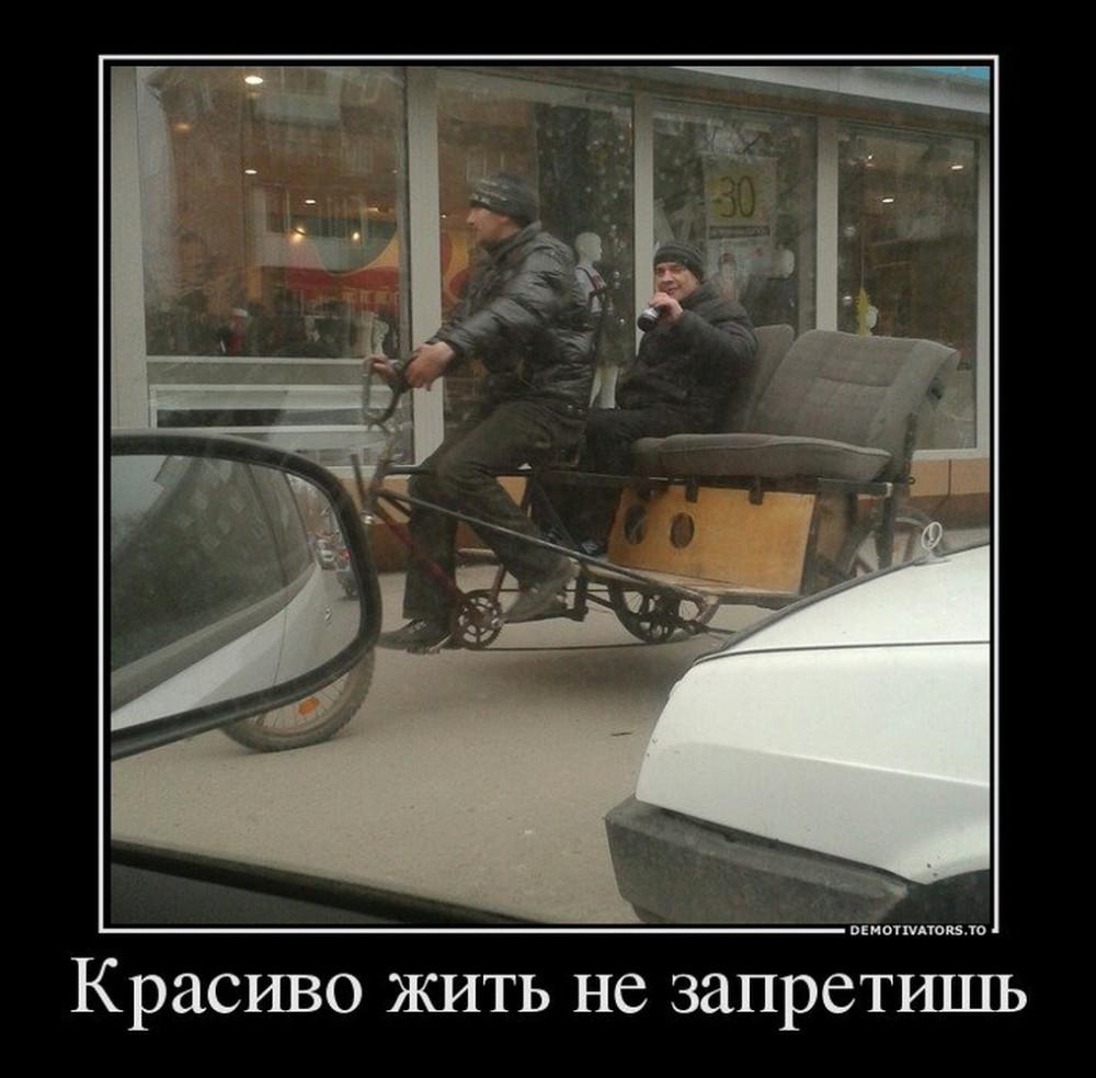 1416293276_novye-demy-3