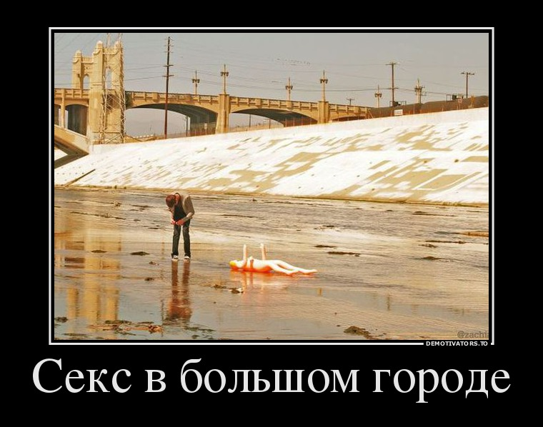 80273188_seks-v-bolshom-gorode