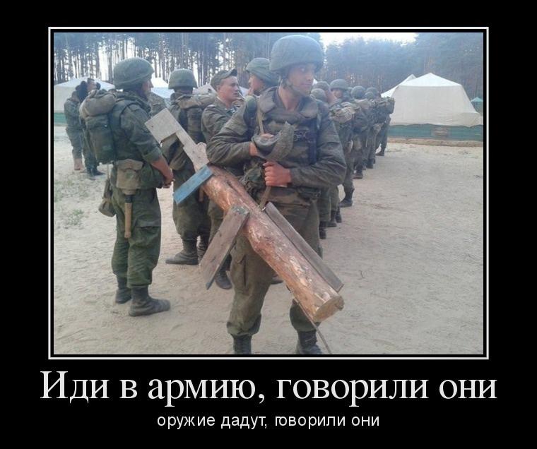 4761644_idi-v-armiyu-govorili-oni