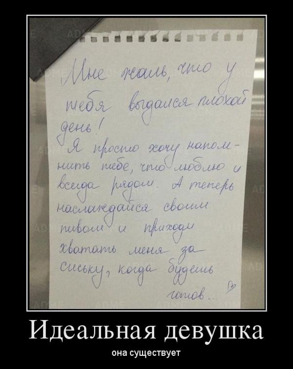 40598054_idealnaya-devushka