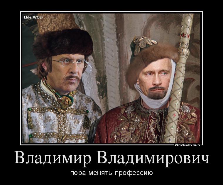 10791710_vladimir-vladimirovich