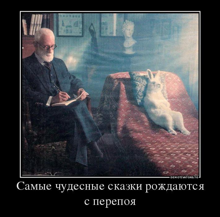 74863259_samyie-chudesnyie-skazki-rozhdayutsya-s-perepoya