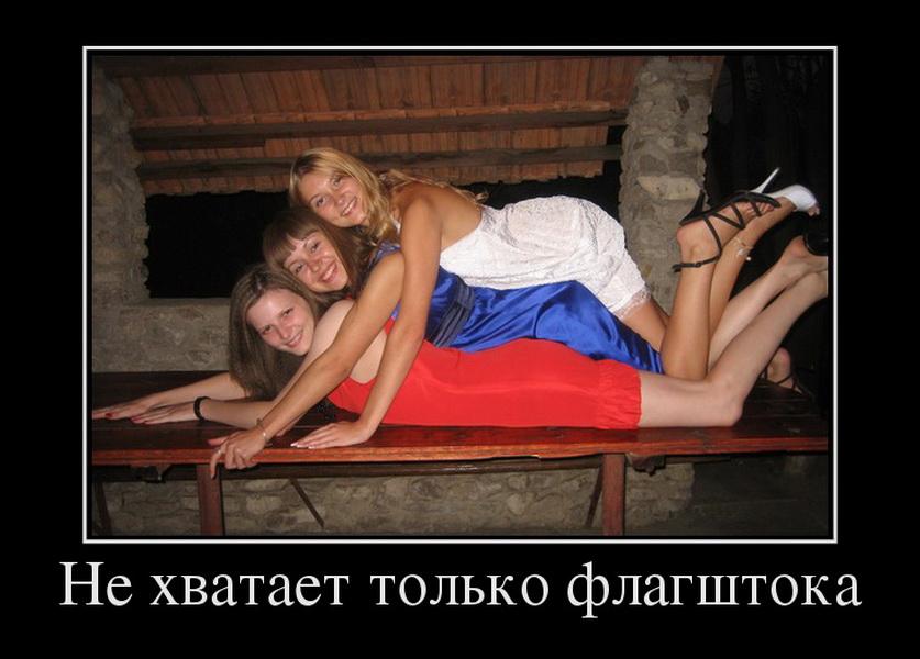 98705622_ne-hvataet-tolko-flagshtoka