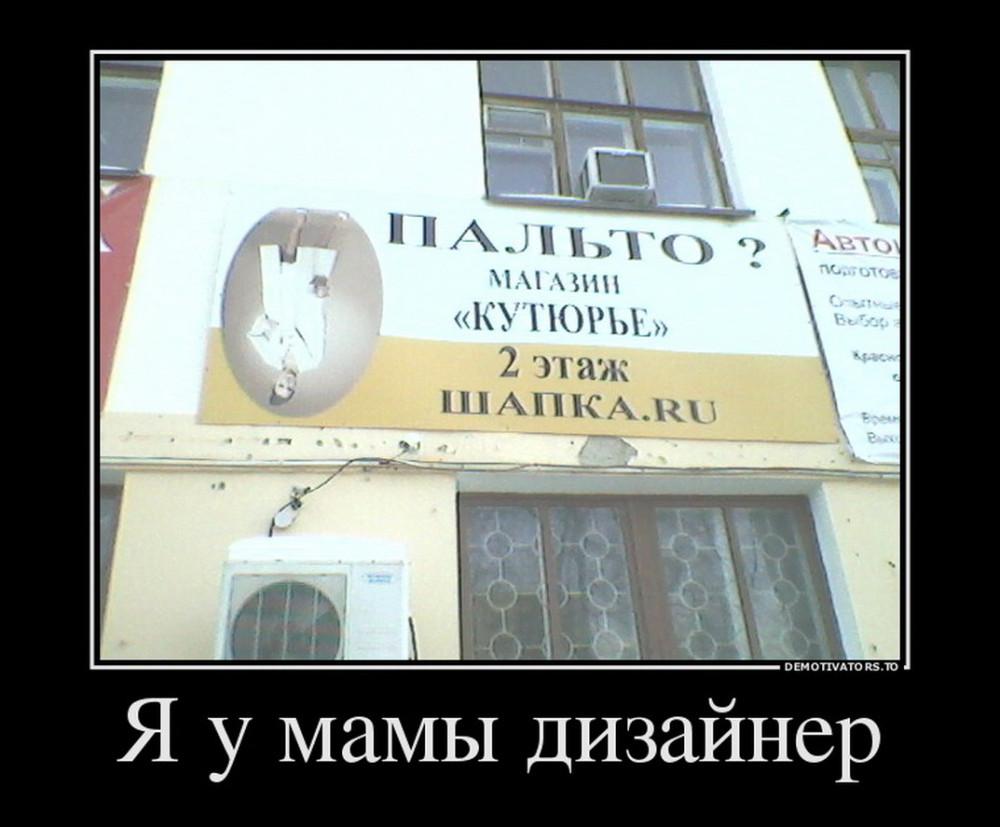 99924732_ya-u-mamyi-dizajner
