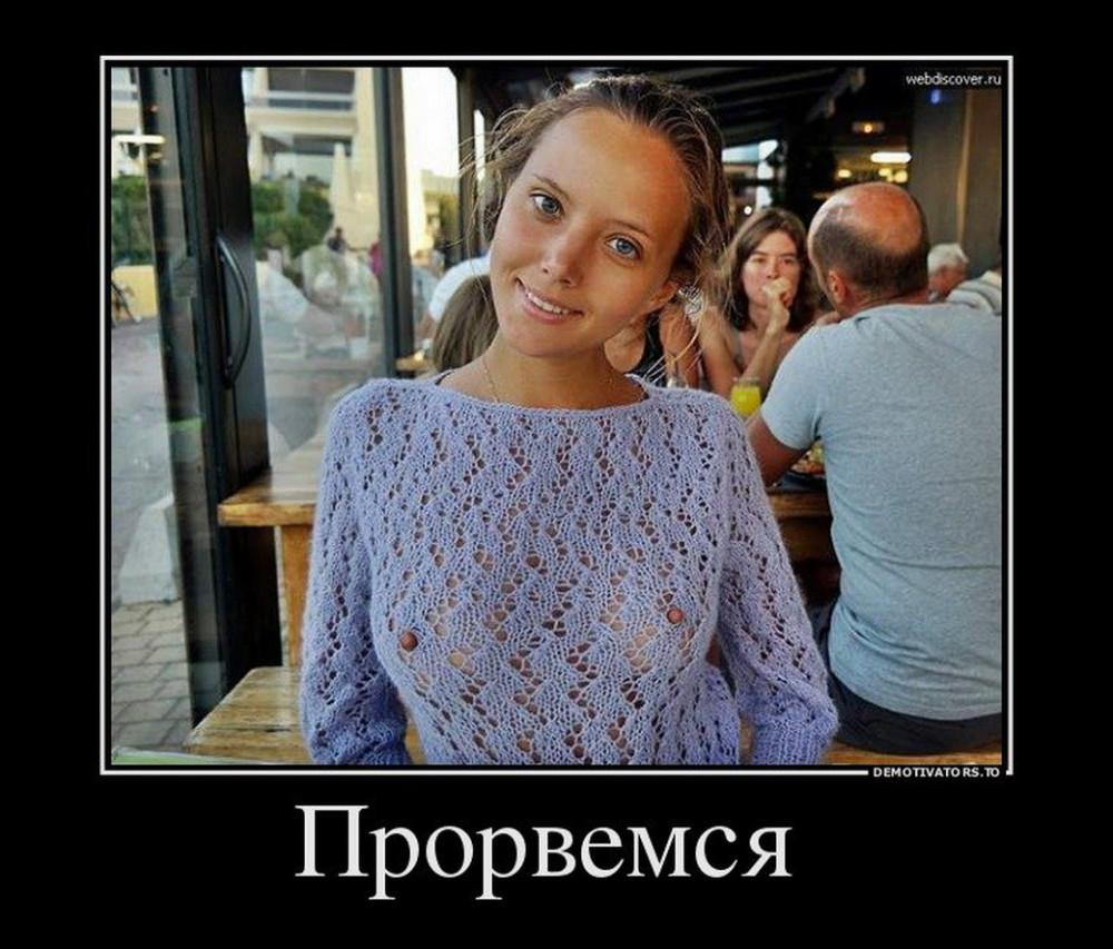 1416293206_novye-demy-1