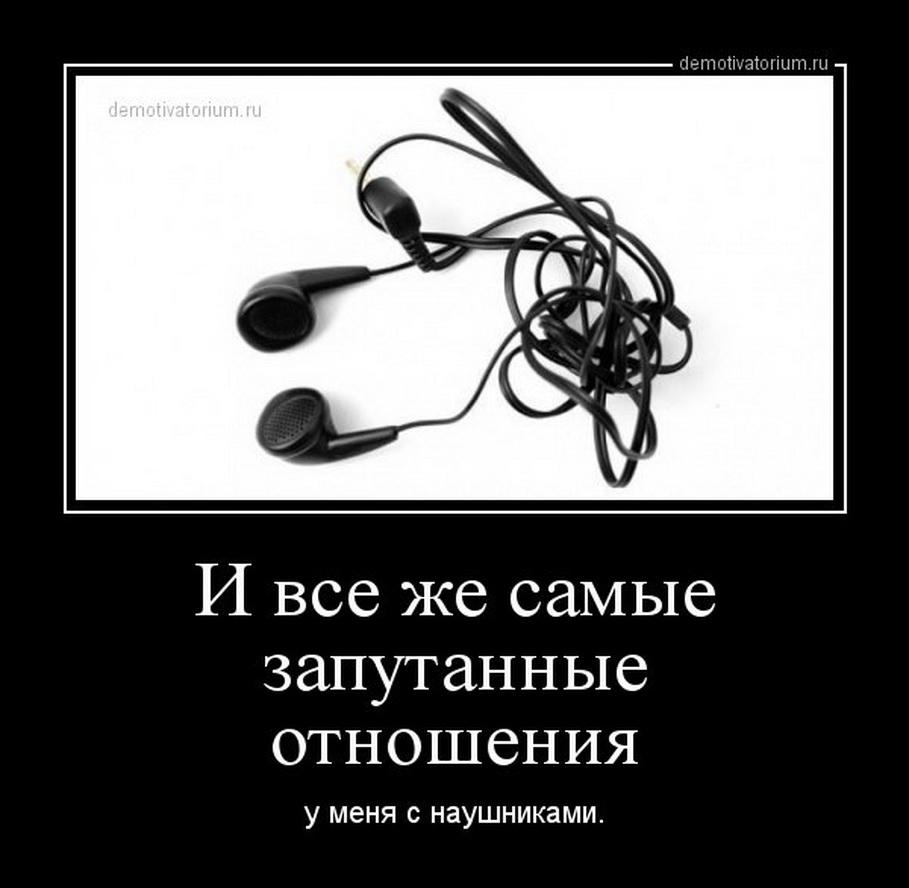 1418030645_demotivatory-20