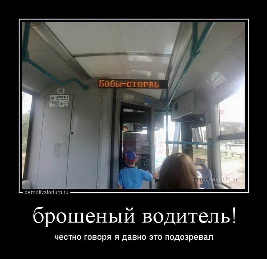1418030719_demotivatory-18