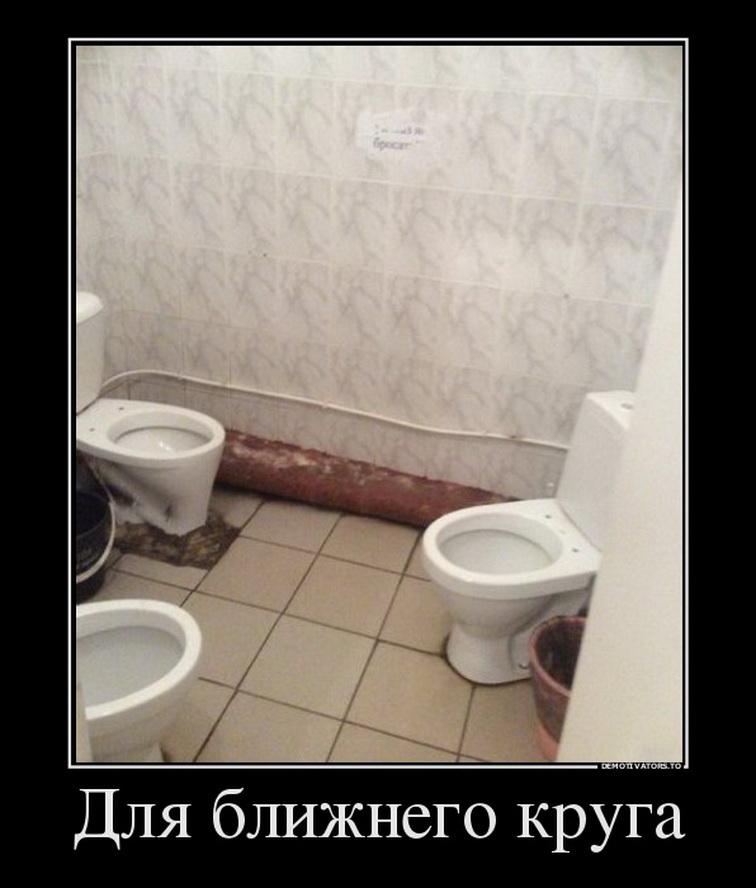 89391358_dlya-blizhnego-kruga
