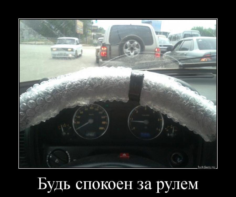 1418285649_demy-9