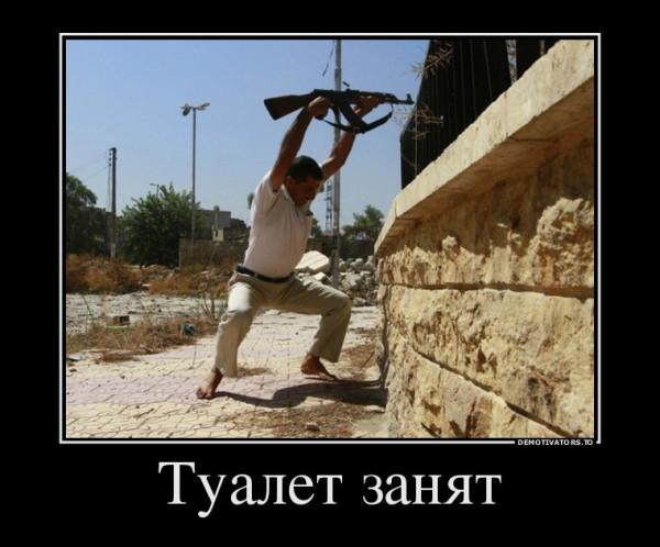 35275556_tualet-zanyat