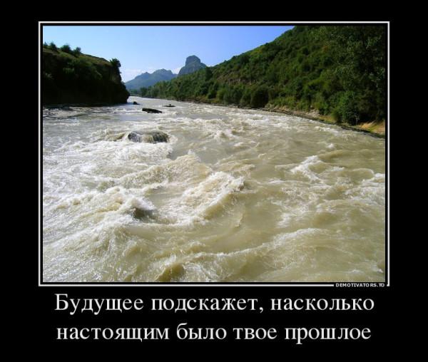 51859816_buduschee-podskazhet-naskolko-nastoyaschim-byilo-tvoe-proshloe