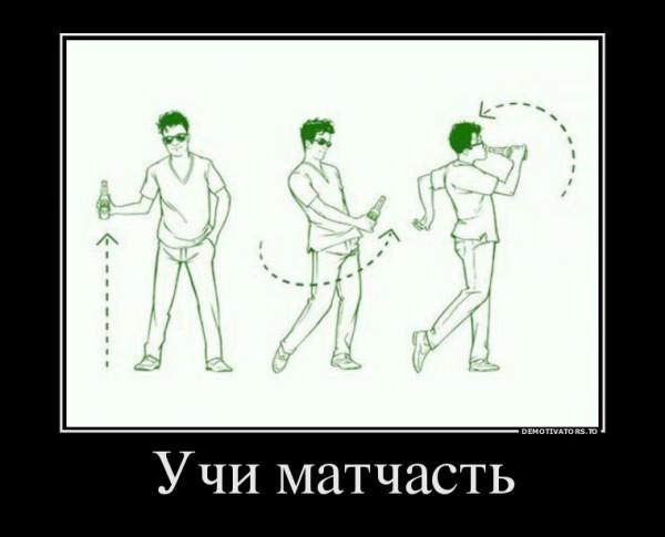 82256511_trenirovatsya