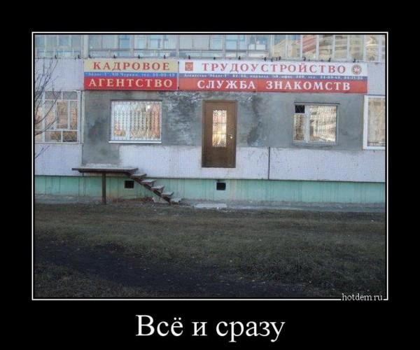 1417769428_demy-13