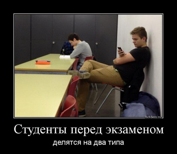 1418199741_demy-13