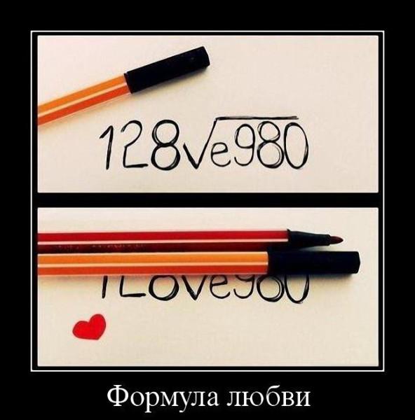 1418285704_demy-8