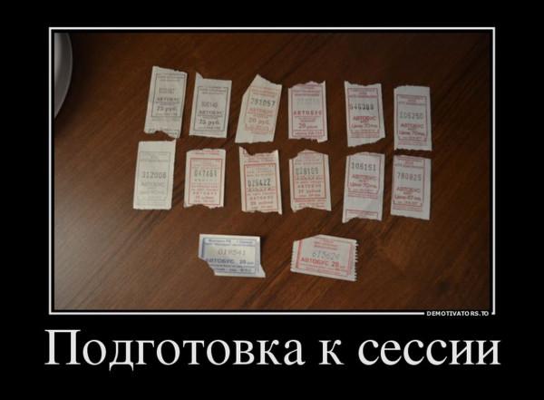 20 Демотиваторы '220V' (08.01.15)