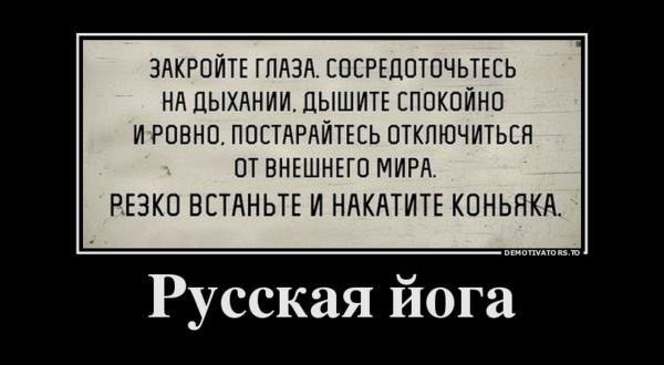 21 Демотиваторы '220V' (08.01.15)